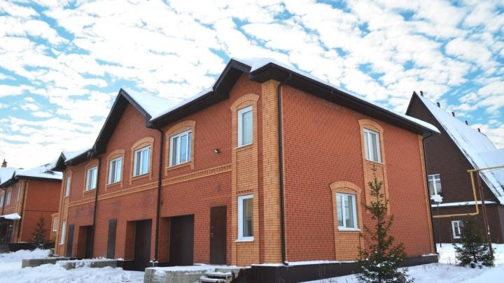 Из квартиры в таунхаус без доплаты: семьи разбирают двухэтажные дома от 3 300 тысяч рублей