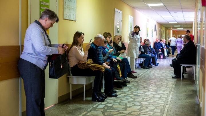 Вакансия терапевта поликлиники стала самой высокооплачиваемой в Красноярске