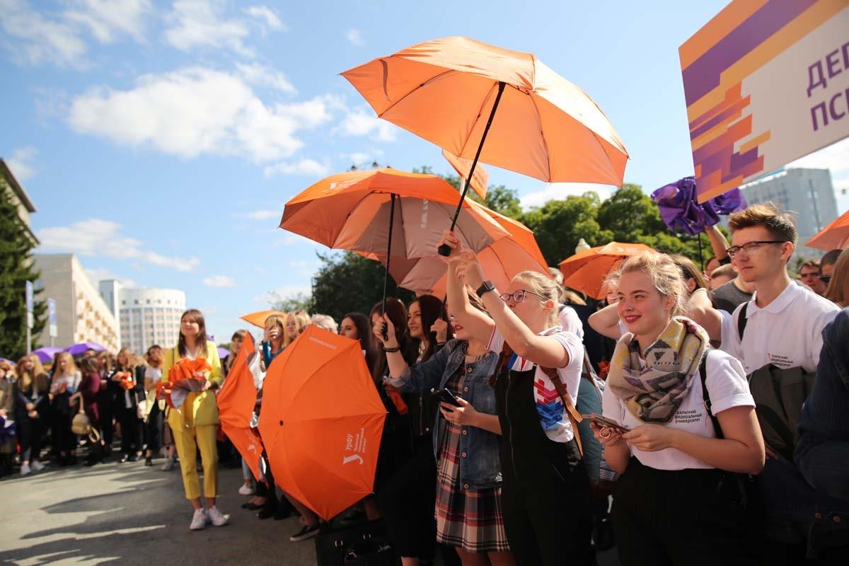 Первый день гуманитария в Уральском федеральном университете