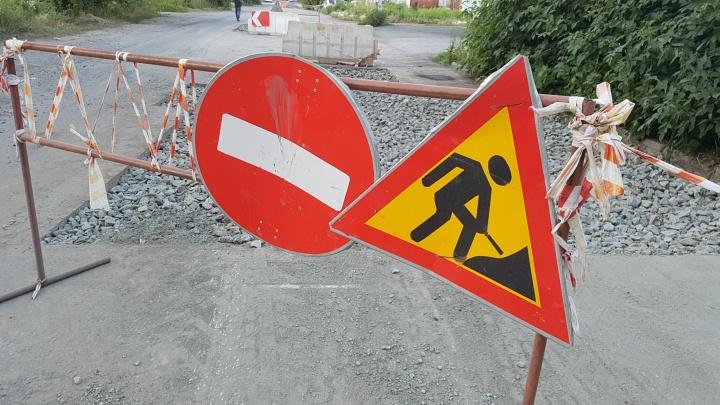 В Кургане из-за коммунальных аварий закрыли еще две дороги