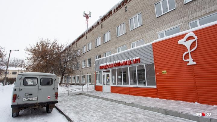 «Есть вопросы к врачам»: глава Минздрава пообещал жёсткие решения после смерти детей в Копейске