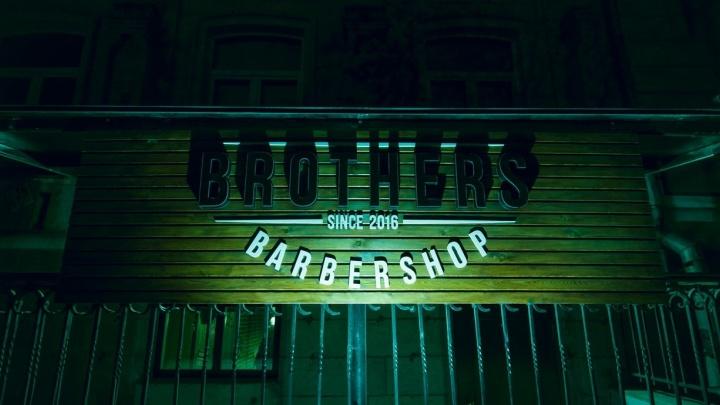 Мужская стрижка за 900 рублей: барбершоп Brothers объявил акцию в честь открытия