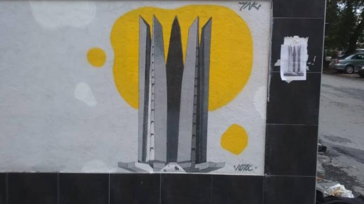 «Подобного в России не было»: екатеринбургские художники создали арт для уличных аудиоспектаклей
