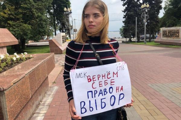 Волгоградцы объяснили пикеты желанием поддержать москвичей