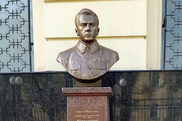 Бюст Климента Ворошилова на Пушкинской улице