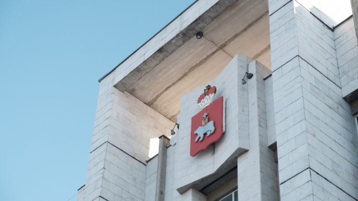 Следственный комитет возбудил уголовное дело в отношении Минсоцразвития Прикамья