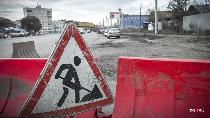 УФАС приостановило контракт по ремонту дорог на 13 челябинских улицах
