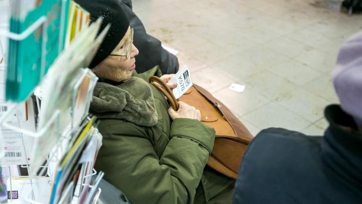 Пенсионерка попалась на избитый трюк мошенников и перевела им 226 тысяч
