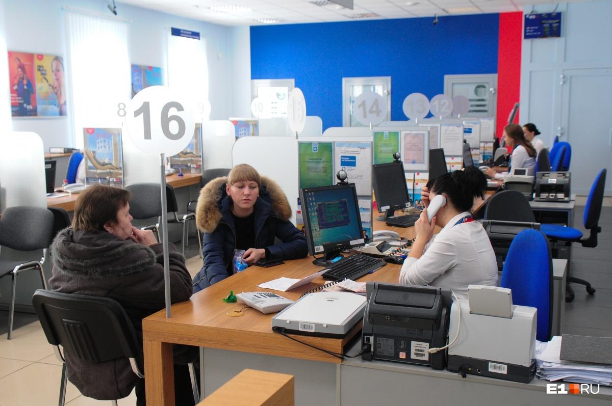 Обычно банки заинтересованы в том, чтобы вы продолжили платить ипотеку, и идут на уступки