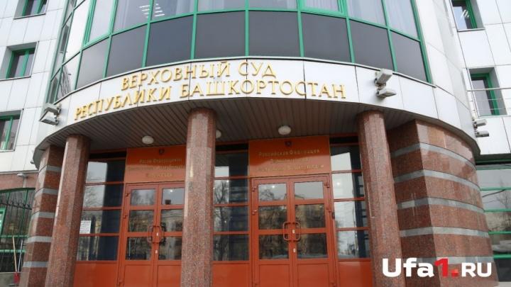 Пять лет на двоих: угонщики такси в Башкирии получили строгача