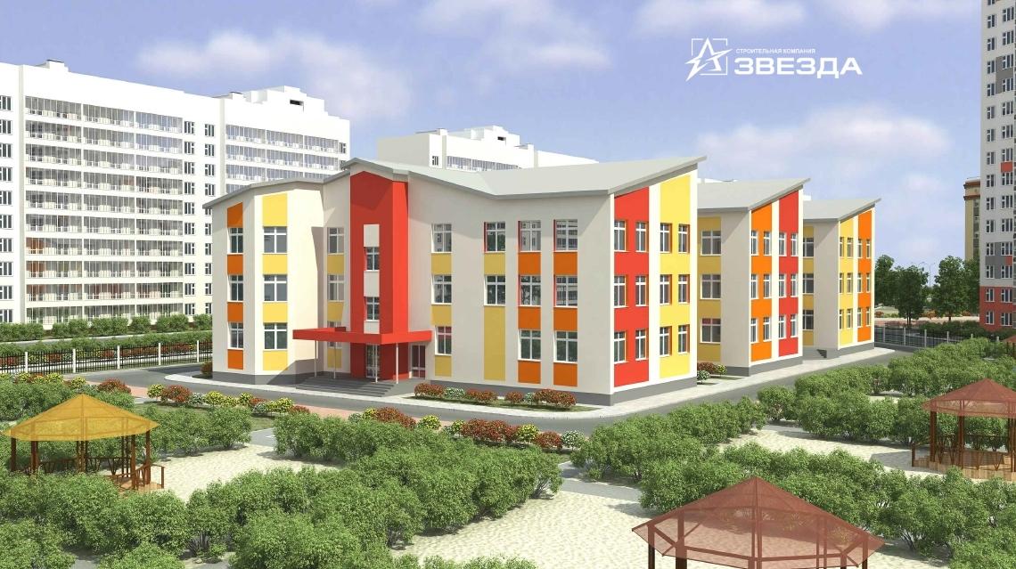 Возле ЖК «Гармония» начали строительство детского сада на 360 мест