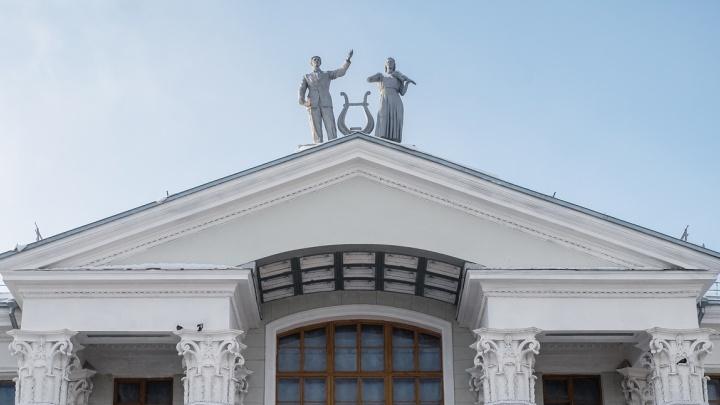 ДК Солдатова может стать площадкой для выступления оркестра MusicAeterna Теодора Курентзиса