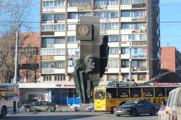 О прежнем имени Екатеринбурга до сих пор многое напоминает
