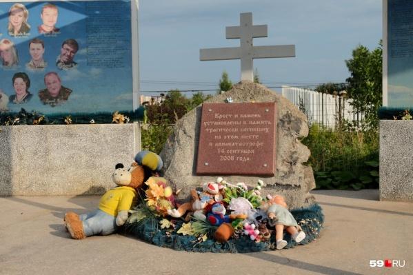 На месте трагедии появится обновленный памятник