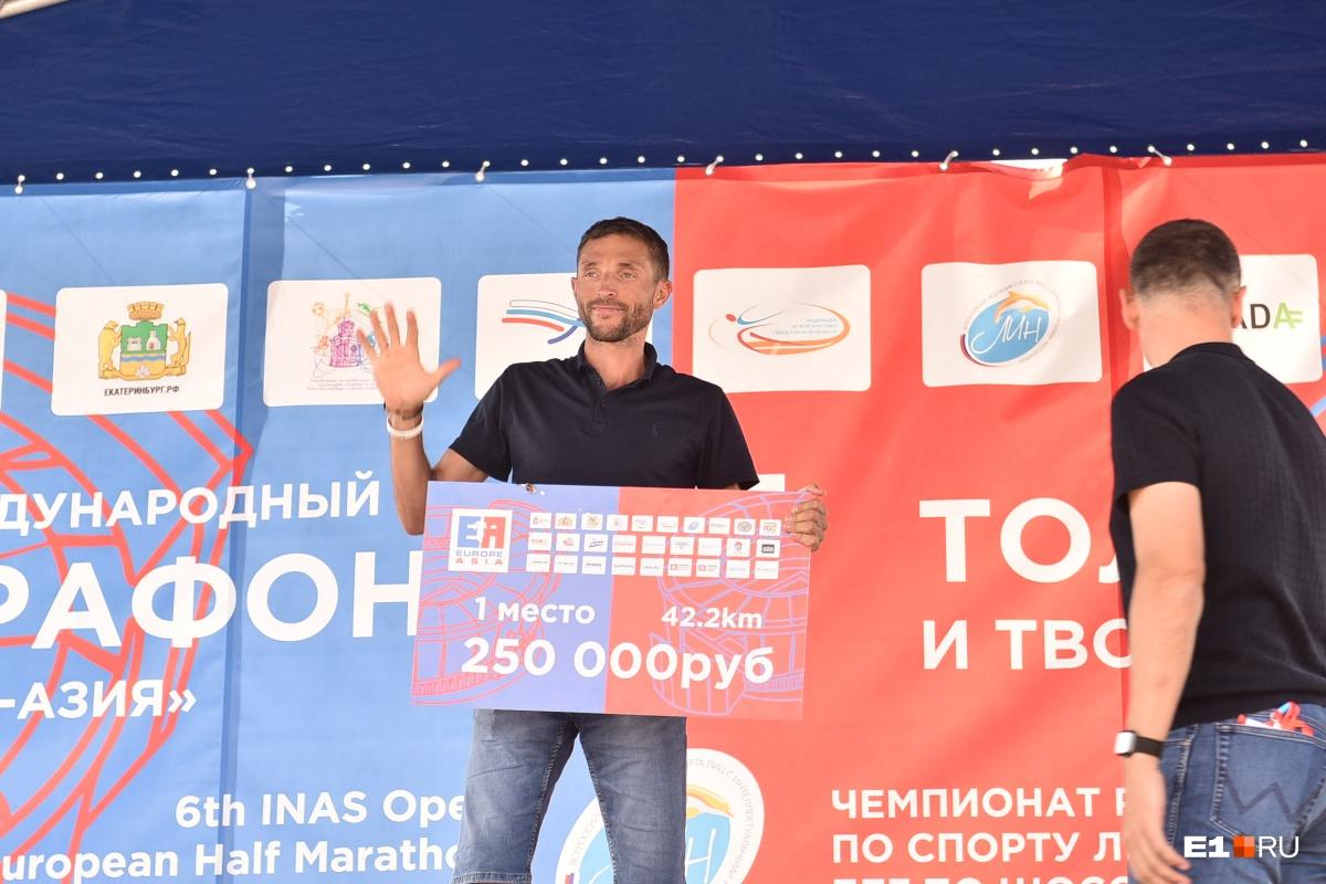 Юрий Чечун стал пятикратным победителем марафона «Европа — Азия». Подряд!