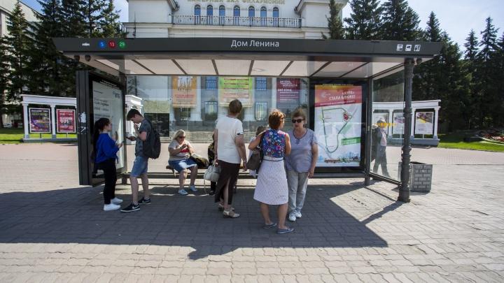 Остановка рядом с мэрией Новосибирска перестала быть «умной»