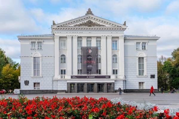 Судьба исторического здания театра пока не решена. Возможно, оно останется за театром, а может быть, его отдадут Пермской филармонии