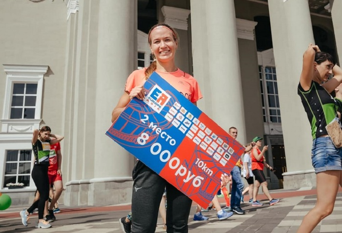 Александра Морозовазаняла второе место на дистанции 10 километров