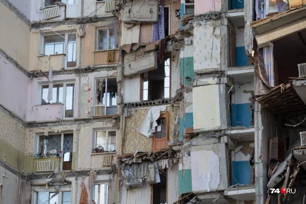 Взрыв в доме в Магнитогорске произошёл 31 декабря