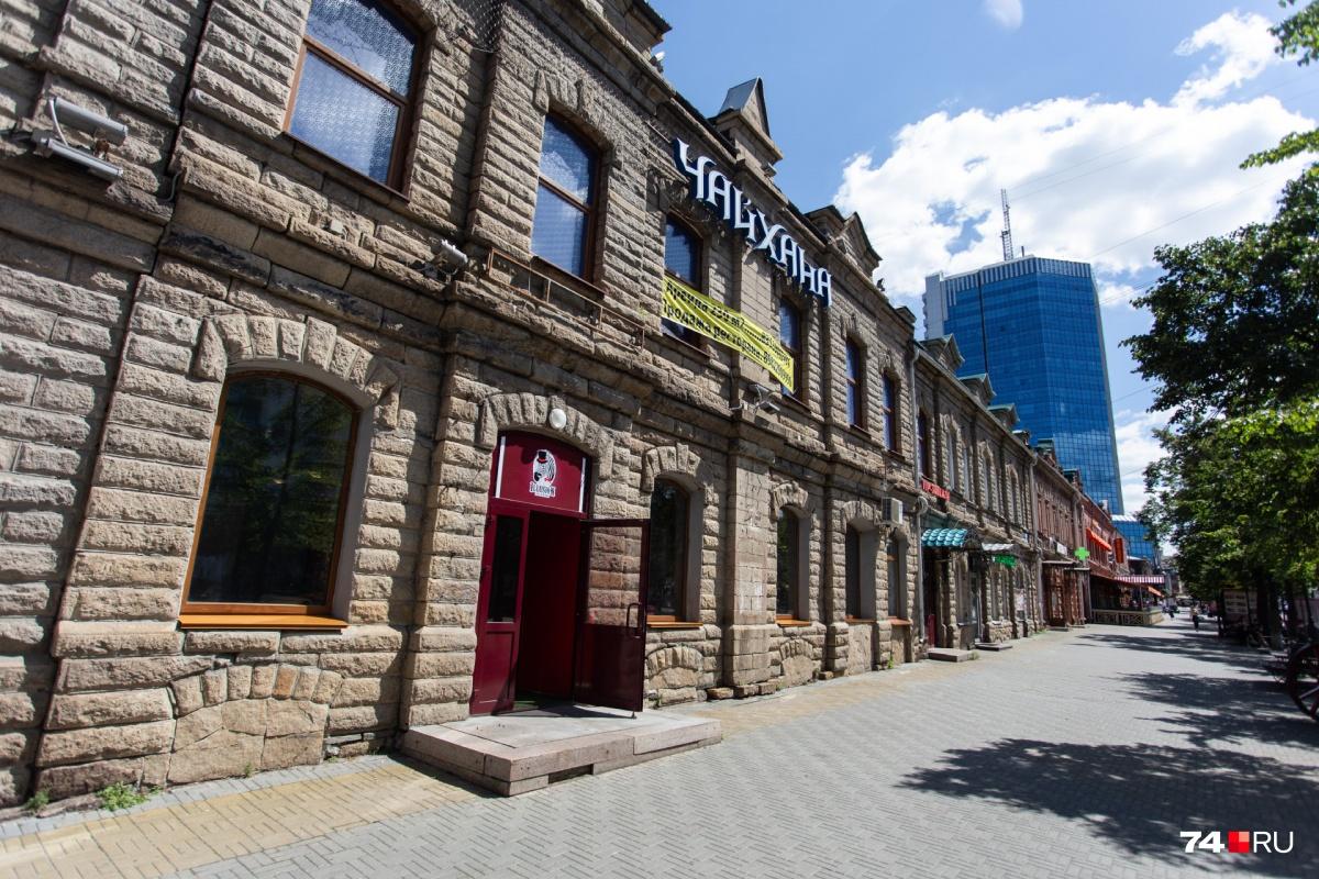 Новый бар «Иллюзия» откроют в старинном особняке на Кирова, 139