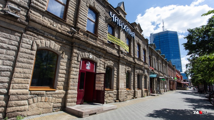«Город не принял формат»: на Кировке откроют новый бар с танцовщицами go-go и фейсконтролем