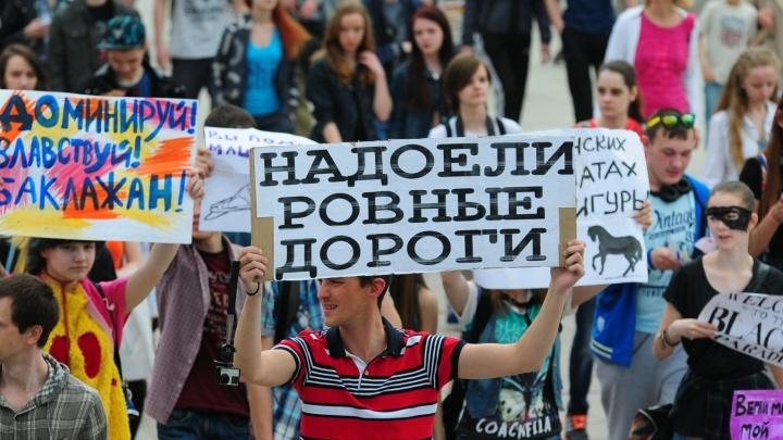 """Первомайская """"Монстрация"""" оказалась под угрозой срыва из-за неправильно поданной заявки"""