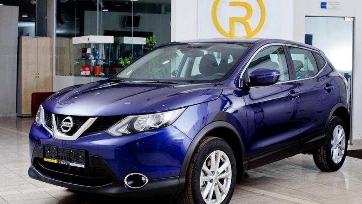 В России начали продавать новый Nissan Qashqai: что изменилось и улучшилось