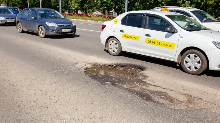 Когда отремонтируют выдающуюся яму на проспекте Октября в Ярославле
