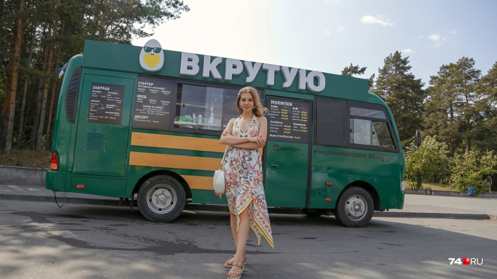 «Невероятно люблю поесть»: телеведущая «Трактора» запустила в Челябинске ресторан на колёсах