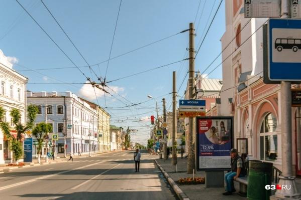 Чтобы вновь сделать Куйбышева пешеходной, городские власти просят изменить областной закон