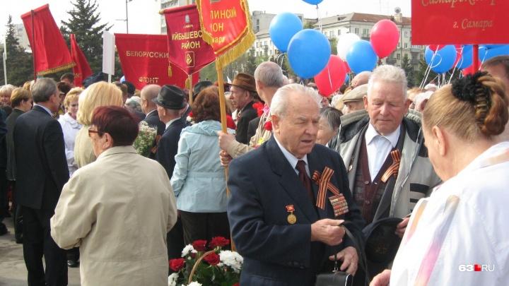 В Самарской области расширят список претендентов на звание «Ветеран труда»