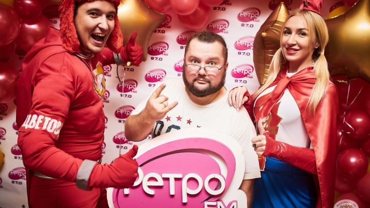 Легендарная вечеринка «Ретро FM» пройдёт в «Максимилиансе»
