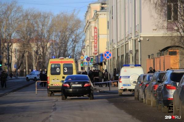 Взрыв в здании архангельской ФСБ произошел 31 октября 2018 года
