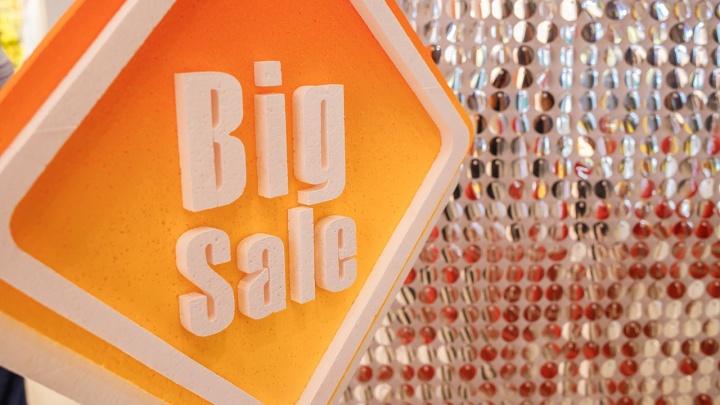 Три дня, которые потрясут Екатеринбург: в ТРЦ «Радуга Парк» стартует Big Family Sale