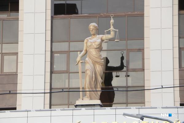 Нижегородец надеется, что Фемида в лице областного суда станет на его сторону