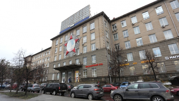 В Челябинске повторно выставили на продажу здание Теплотеха и скинули солидную сумму
