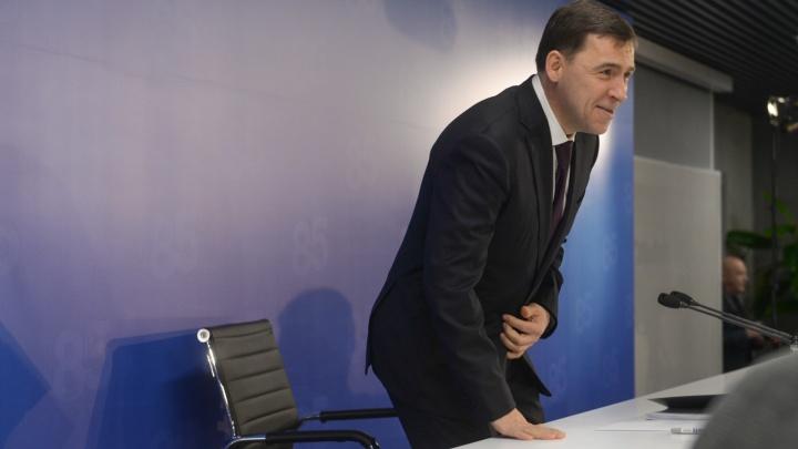 Обещал — сделал: Куйвашев официально объявил 31 декабря выходным днем. Но не для всех