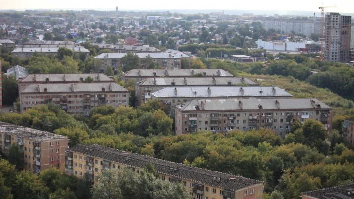В Новосибирске нашли тысячу подешевевших квартир