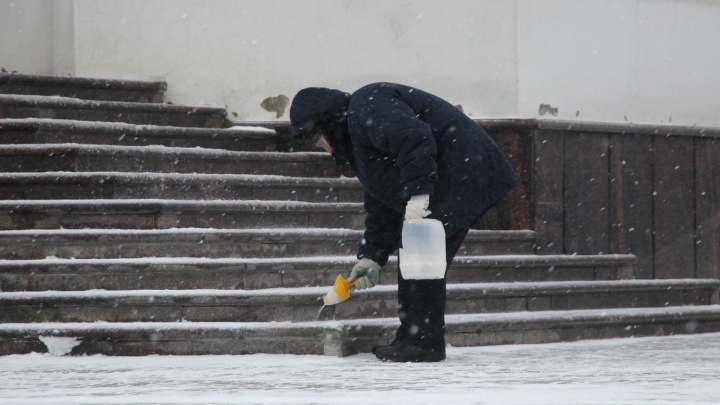 Омские синоптики пообещали мокрый снег с дождём в конце недели