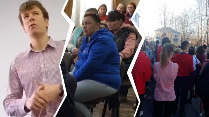 Родителей зачинщиков конфликта с учителем в Боровском могут оштрафовать
