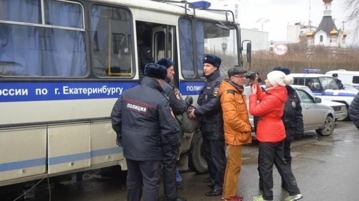 В Екатеринбурге выписали штраф первому задержанному на митинге против коррупции