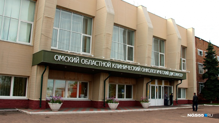 У омского онкодиспансера появится два новых корпуса и КАМАЗ-маммограф