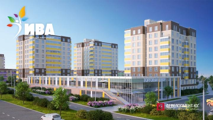 Краснодарский девелопер построит новую поликлинику в Мотовилихе