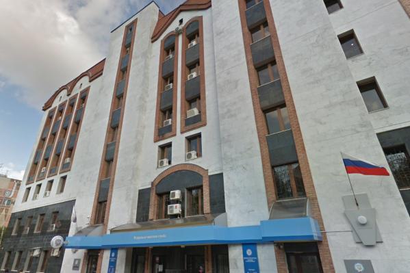 Подразделение, которое возглавляет задержанный сотрудник, базируется в центральном здании УФНС на Циолковского