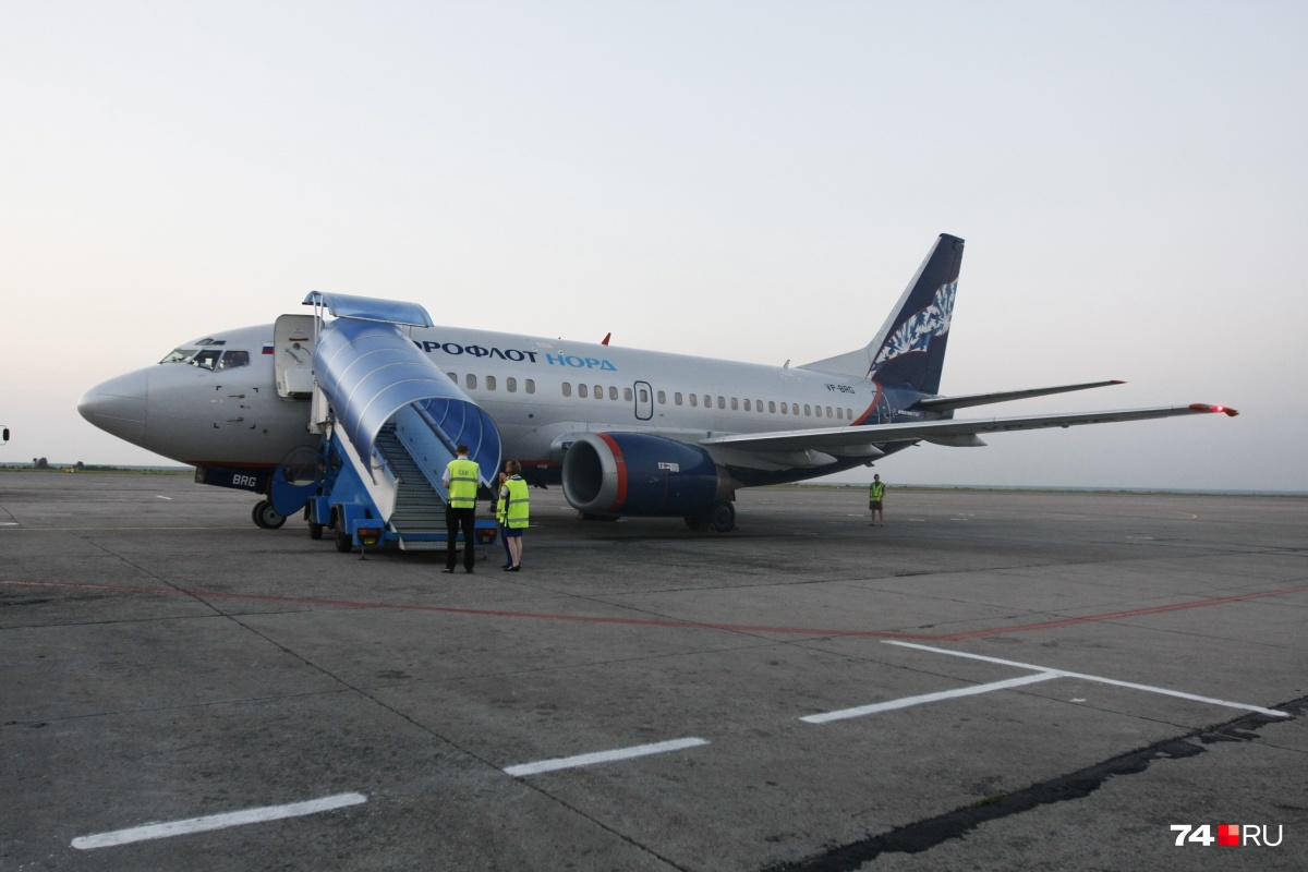 «Аэрофлот» присматривается к Челябинску