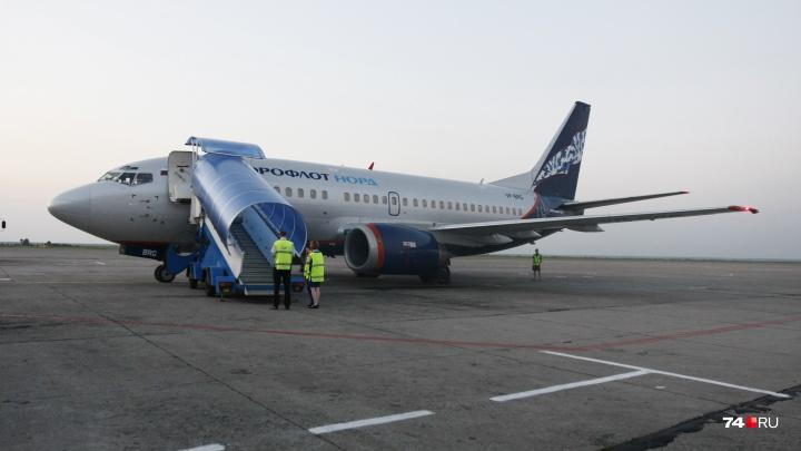 «У Челябинска чуть больше шансов»: в «Аэрофлоте» решили открыть региональный хаб на Урале