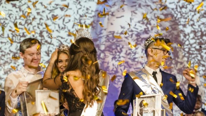 «Краса Арктики — 2018»: в САФУ выбрали самых красивых студентов
