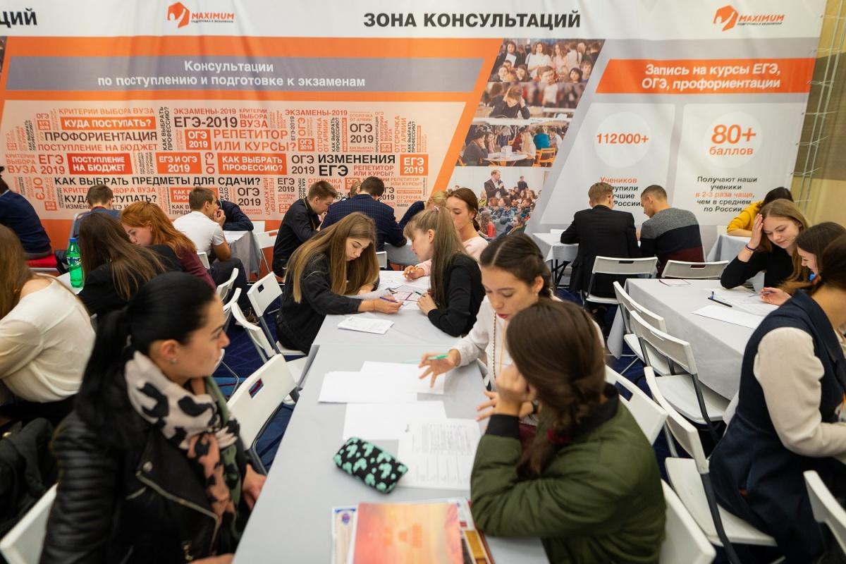 В Новосибирске пройдет бесплатный профориентационный форум для учеников 8–9-х классов и их родителей