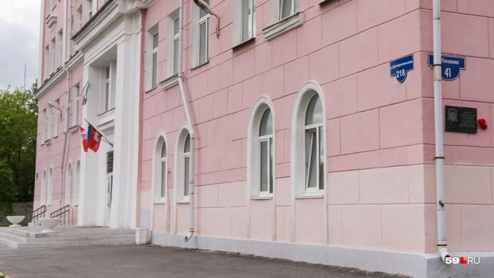 После скандала с проходными баллами директору пермской гимназии № 4 грозит дисквалификация