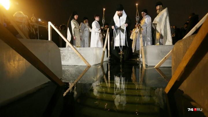 В Челябинской епархии рассказали, когда освятят крещенские купели